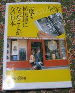 Img_0842_2
